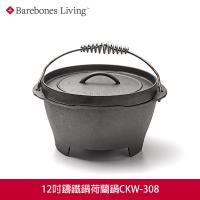Barebones 12吋鑄鐵鍋荷蘭鍋CKW-308 / 城市綠洲(鑄鐵鍋、荷蘭鍋、炊具)