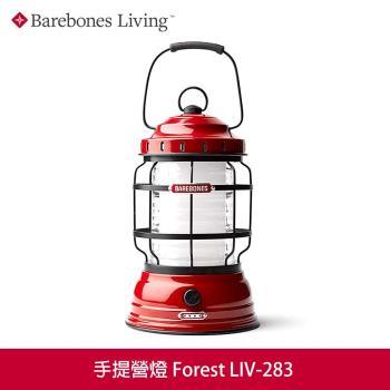 Barebones 手提營燈Forest LIV-283/ 城市綠洲(營燈、燈具、USB充電、照明設備)
