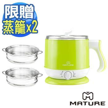 MATURE美萃 多功能美食鍋 CY-1620-三色可選