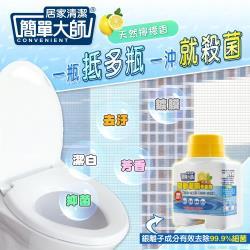簡單大師銀離子馬桶除臭芳香特惠組(6入)