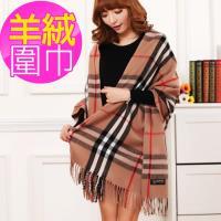 【XINCHI】羊絨格紋披肩(圍巾披肩兩用)