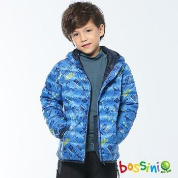 bossini男童-連帽輕便羽絨外套藍紫