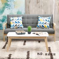 【H&D】妮克絲休閒沙發三人椅