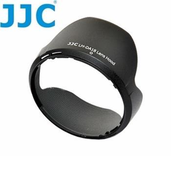 JJC Tamron副廠遮光罩DA18相容A18或B008
