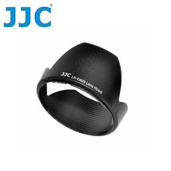 JJC副廠騰龍Tamron遮光罩LH-DA09適A09 A16,不適B005