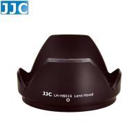 JJC副廠Tamron遮光罩LH-HB016相容適16-300mm f/ 3.5-6.3 Di II VC PZD MACRO