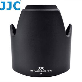 JJC副廠騰龍Tamron遮光罩LH-HA005適A005即SP 70-300mm f/4-5.6 Di VC USD