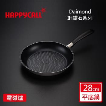 HAPPYCALL鑽石IH不沾28公分平底鍋