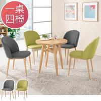 Boden-米魯2.3尺北歐風圓型洽談桌/ 餐桌椅組(一桌四椅)(兩色可選)