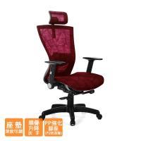GXG 杜邦雲網 高背電腦椅 (摺疊扶手/防刮輪) TW-81Z5EA1L