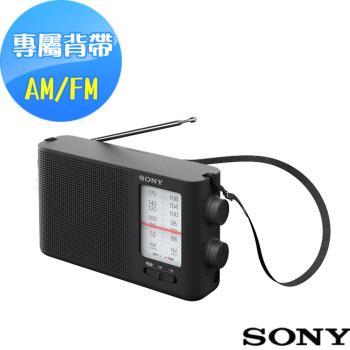 SONY 類比調諧可攜式 FM/AM 收音機 ICF-19