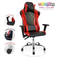 【COLOR PLAY】 100%台灣生產 旗艦版全網電鍍超跑電競賽車椅-寶石紅