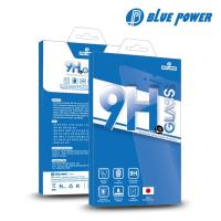 BLUE POWER Apple iPhone 8 / 7 4.7吋 【背面】9H鋼化玻璃保護貼