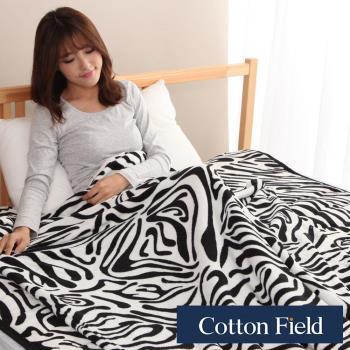 棉花田【斑馬紋】創意印花時尚隨意毯(130x170cm)
