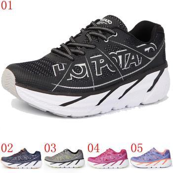 (預購)HOTPOTATO2017新款戶外透氣跑步鞋越野跑鞋R51