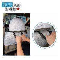 海夫 日華 汽車座椅扶手 方便上下車 可吊掛物品 (雙包裝)
