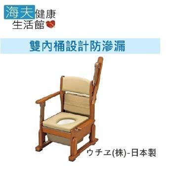 【感恩使者x海夫】木製馬桶 木製移動廁所 扶手可掀式 附移動腳輪 日本製(T0662)