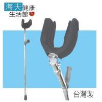 海夫 日華 刷毛舒適墊 前臂拐杖用 內包海棉 台灣製 (四個入)