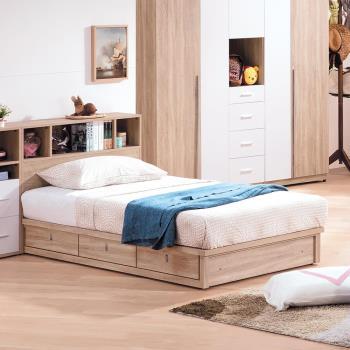 Bernice-提西3.5尺單人床組(床頭+抽屜床底)(不含床墊)
