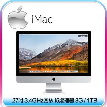 【Apple】 iMac 27吋 3.4GHz四核心 8G / 1TB 桌上型電腦 (MNE92TA/A)