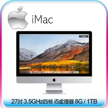 【Apple】 iMac 2.7吋 3.5GHz四核心 8G / 1TB 桌上型電腦 (MNEA2TA/A)