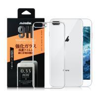 NISDA iPhone 8 Plus 5.5吋 背面滿版鋼化玻璃保護貼-白色/粉色/黑色