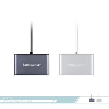 hoco.浩酷 Type C高速四口USB分線器(HB3) USB轉換器 hub擴展otg集線器/ 電腦筆電用