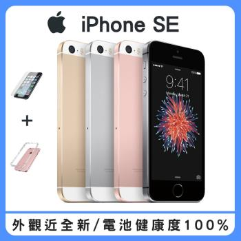 Apple福利品 iPhone SE 16GB 智慧型手機