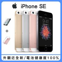 Apple福利品 iPhone SE 64GB 智慧型手機(4G/LTE版)贈鋼化膜 空壓殼