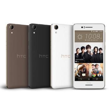 福利品 HTC Desire 728 D728x 5.5吋 八核心 LTE智慧型手機