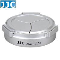 JJC Panasonic自動鏡頭蓋ALC-P1232銀色適Lumix G Vario HD 12-32mm F3.5-5.6 Mega OIS