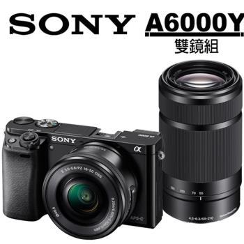 SONY A6000 16-50mm+55-210mm(A6000Y)(公司貨)