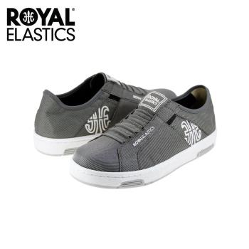 【Royal Elastics】男-Icon Washed 休閒鞋-灰(02373-880)