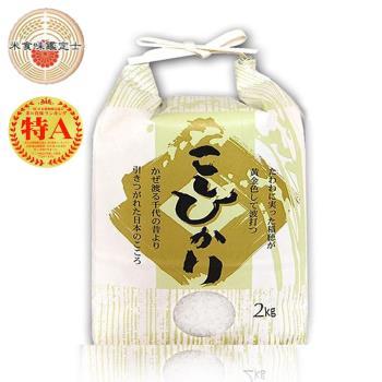 【悅.生活】俵屋--新潟縣米其林餐廳UKAI亭專用越光米 2kg/包