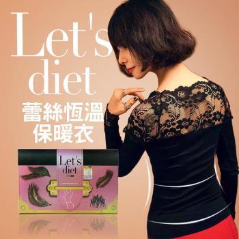 【韓國lets diet】3D剪裁蕾絲雕花恆溫保暖衣