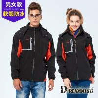 【Dreamming】美式拼接彈性軟殼防潑水保暖外套(黑橘)