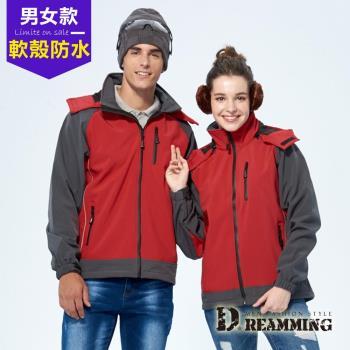 【Dreammimg】運動時尚彈性軟殼防潑水保暖外套(紅灰)