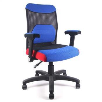 DR. AIR 人體工學氣墊辦公網椅(辦公椅、電腦椅)-藍
