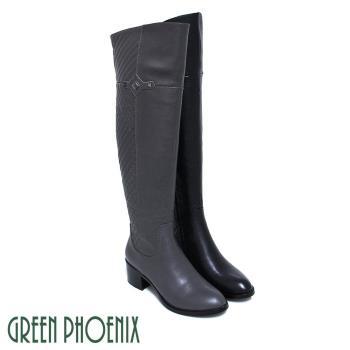 GREEN PHOENIX 菱格紋幾何金屬方塊全真皮方粗跟過膝靴U35-28113
