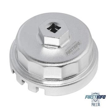 良匠工具-TOYOTA/LEXUS機油濾芯拆裝扳手 14邊 X 64.5mm 機油心板手 碗型/碗公扳手 拆裝扭轉器
