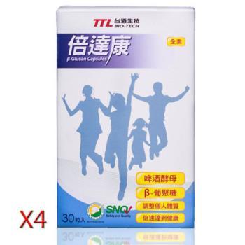 【台酒生技】倍達康 30粒 (3盒) SNQ國家級認證