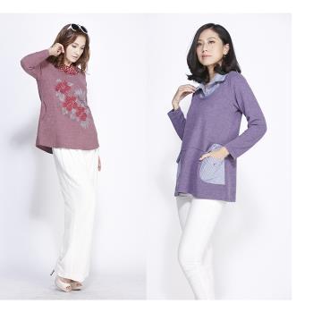 蘭陵日本素材加厚加大上衣 3入