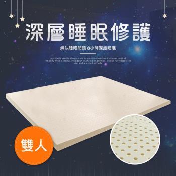 【精靈工廠】人體工學天然乳膠雙人床墊