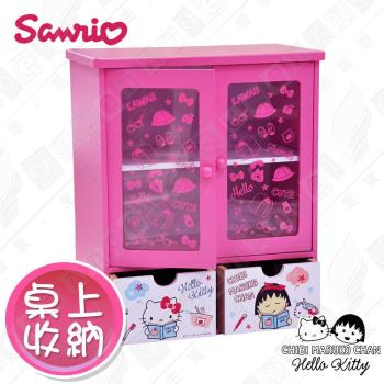 【Hello Kitty x 小丸子】超可愛聯名款透明雙拉門 抽屜櫃 收納櫃 置物櫃 桌上收納(正版授權)