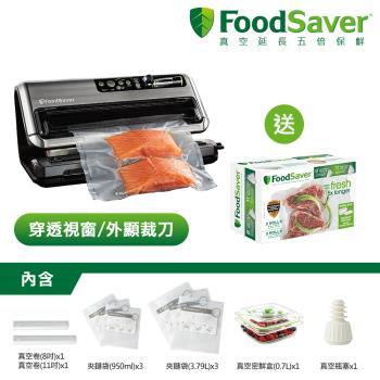 FoodSaver-旗艦真空包裝機FM5460