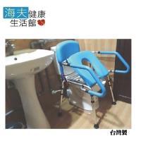 海夫 日華 推臀椅 移動馬桶椅 無輪 可當馬桶扶手使用 自行組裝 台灣製(HT5086L)