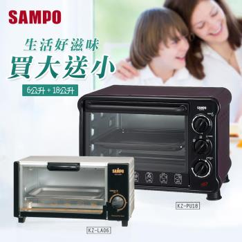 SAMPO聲寶電烤箱組 KZ-PU18+KZ-LA06