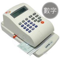 UIPIN 光電投影微電腦數字支票機 U-598