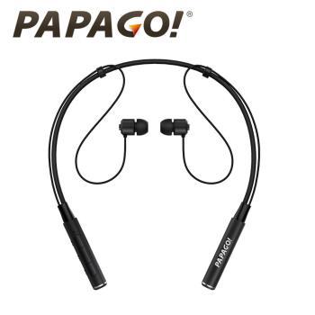 PAPAGO! X1頸掛式藍牙磁性耳塞耳機