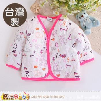 魔法Baby~嬰幼兒外套 台灣製鋪棉保暖厚外套~k60505
